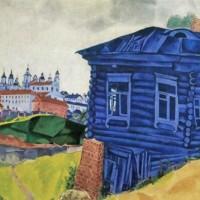 """La fiaba della """"casa blu"""""""
